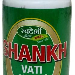 Swadeshi Shankh Vati