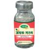 Swadeshi Abhrak Bhasma
