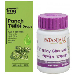 Immunity Care Combo of 1mg Panch Tulsi 30ml Drops and Patanjali Ayurveda Giloy Ghanvati 60 Tablet