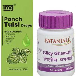 Immunity Care Combo of 1mg Panch Tulsi 30ml Drops and Patanjali Ayurveda Giloy Ghanvati 60 Tablet